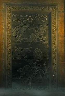 Biblioteca di Altair