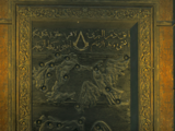 Biblioteca di Altaïr Ibn-La'Ahad