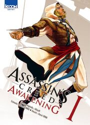 Couverture Tôme 1 assassin's creed- awakening