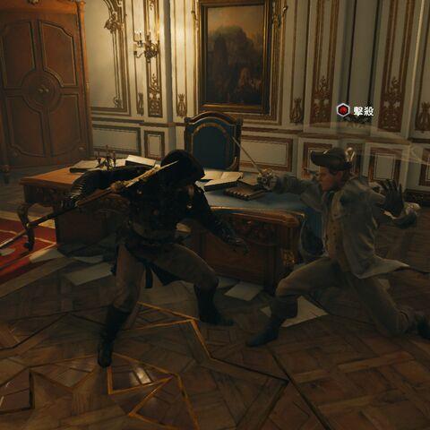 阿尔诺与冈拜伯爵战斗