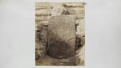 DTAE Sphinx of Giza Stela