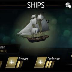 选择船只的画面