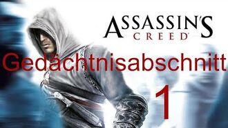 Assassin's Creed 1 Gedächtnisabschnitt 1