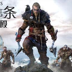 中文宣传图