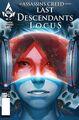 AC Locus 4A.jpg