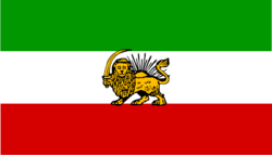 State flag of Iran 1964-1980