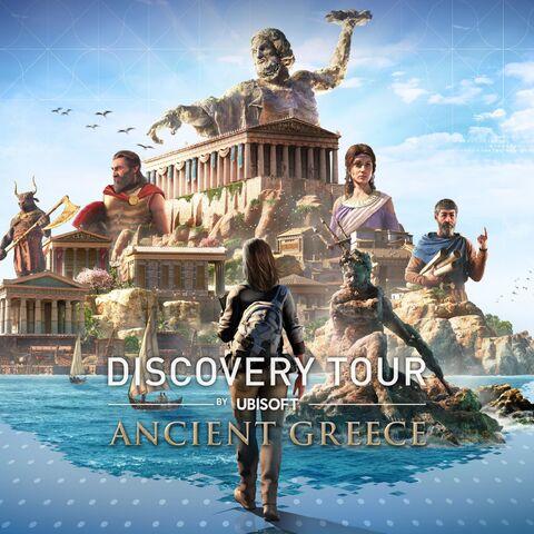 古希腊探索之旅