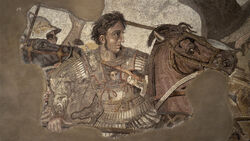 DTAE Alexander the Great Mosaic