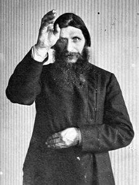 Rasputin StateMuseumOfPoliticalHistoryOfRussia