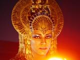 Akhenaten's Apple of Eden