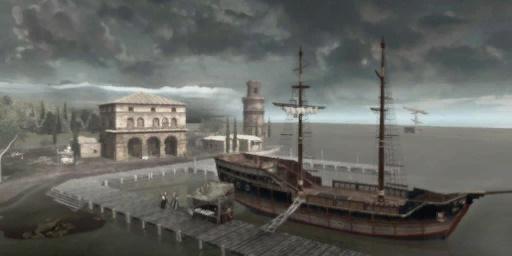 Avamposto veneziano