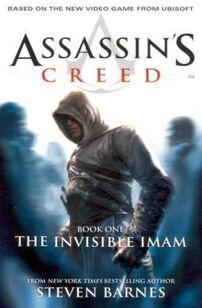 The Invisible Imam