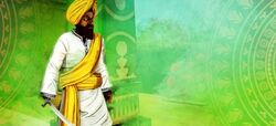 ACCI DB Sikh Guard