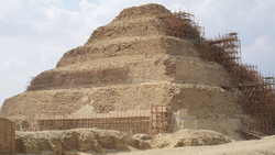 DTAE Step Pyramid in 2012