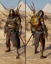 ACO Collector Outfit