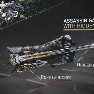 全新的刺客臂铠