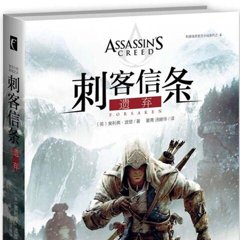 中国大陆新星出版封面