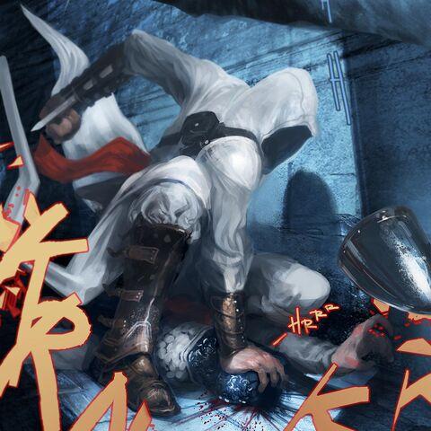 阿泰尔空中刺杀一位警卫