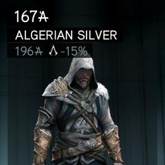 阿尔及利亚银