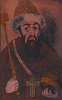 ACTC Ivan the Terrible painting