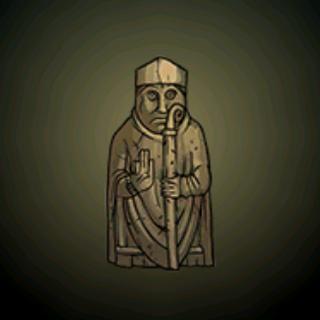 主教 - 未来属于拥有主教的人...