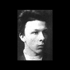 Aleksandr Ulyanov<br />(1866 – 1887)