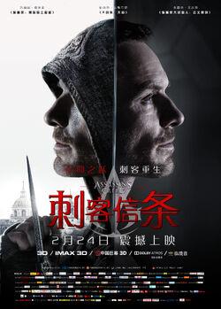 ACFilm CN Poster
