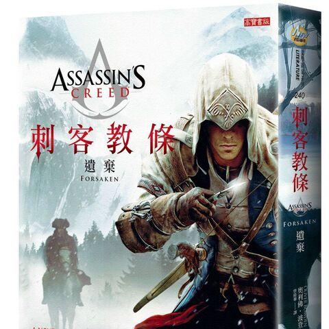 台湾高宝出版封面