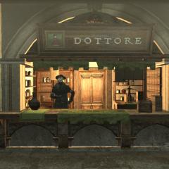 罗马的药店