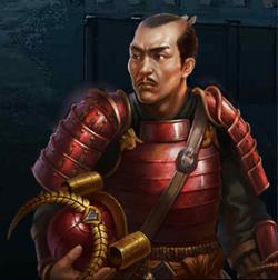 ACM Tokugawa Ieyasu