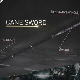 暗藏玄机的手杖