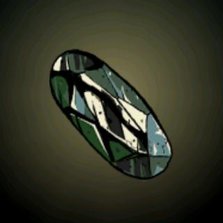 巨大翡翠石 - 在<a href=