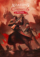 Assassin's Creed Chronicles Russia cover