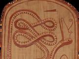 Орден Древних