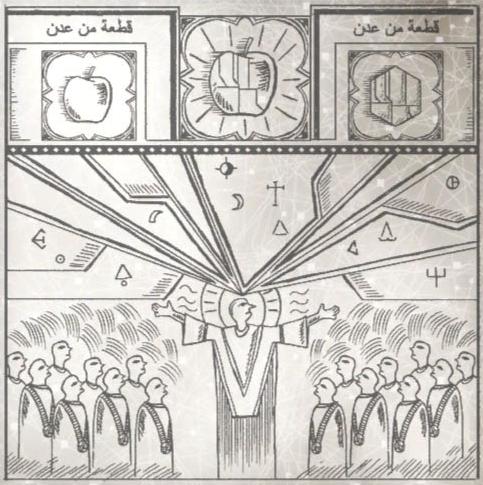 Codex page 10