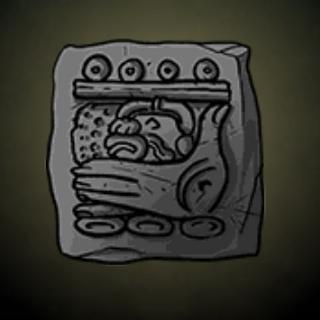 神祇1 - 威武的中央之神,能量和热情的象征。