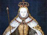 伊丽莎白一世