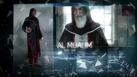 Berg's Inspiration - Al Mualim