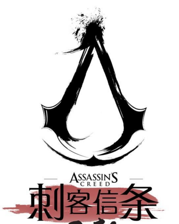 Assassin S Creed Dynasty Assassin S Creed Wiki Fandom
