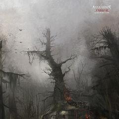 阿加特的树屋