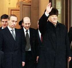 Boris Eltsine