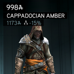 卡帕多西亚琥珀