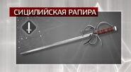 ACBSP 2014-01-26 16-41-02-09