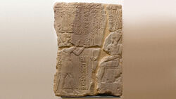 DTAE Relief - Ptolemy VIII Offering to Amun