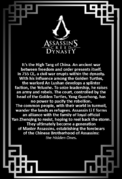 ACDy Synopsis