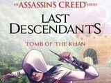 Assassin's Creed: Последние Потомки (серия)