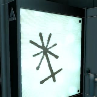 在阿布斯泰戈娱乐的一个卫生间里的第一文明的仆从的标志