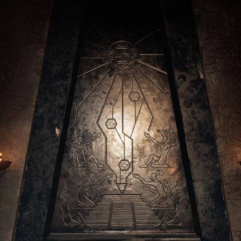 Détail de la porte