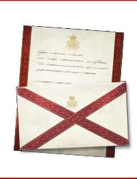 ACS Correspondance royale 2 BDA