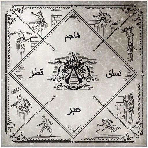 Zw-códice-23